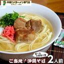 Okinawa2 ts1