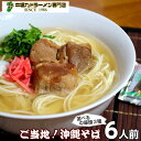 Okinawa6 ts1