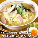 Yasai2 ts1