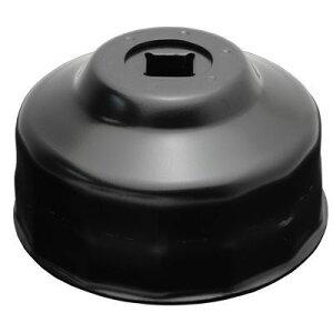 【ケミカル・ルブリケーター】 AP オイルフィルターレンチカップ 65/67mm 14角 2段 [アストロプロダクツ・ASTROPRODUCTS]
