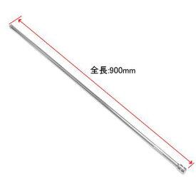 AP 1/2DR エクステンションバー 900mm [アストロプロダクツ・ASTROPRODUCTS・AP]