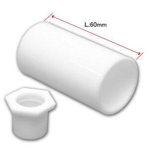 AP 1/2DR ホイールナットソケット21mm用プラスチック保護カバー [アストロプロダクツ・ASTROPRODUCTS・AP]