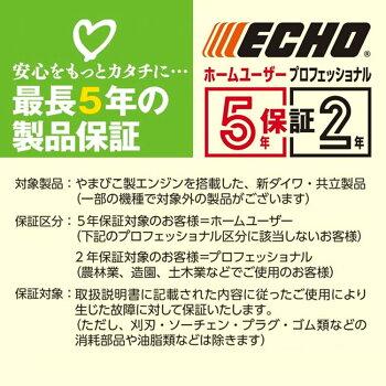 ECS300t-sECHOトップハンドルチェンソーECS300T/Secs30t-s[トップハンドルソーチェーンソー]
