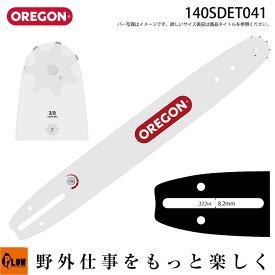 "OREGON オレゴン チェンソー用ガイドバー シングルリベット 3/8"" インテンズ 140SDET041 バー長さ14インチ"