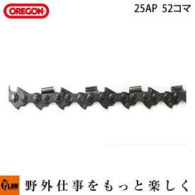 オレゴン ゼノア ソーチェーン 型式 25AP コマ数52 品番【298152210-50】
