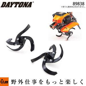 デイトナ DC2S用 アタッチメント 中耕ローターASSY【89838】