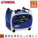 [ 即納 ]発電機 ヤマハ YAMAHA 発電機 EF2000iS インバーター発電機 2000W 20A 100V 家庭用 小型 自家発電 非常用 アウトドア...