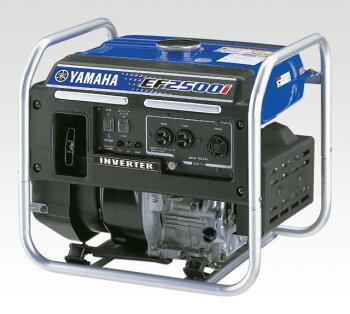 ヤマハ発電機EF2500i