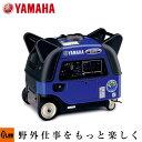 ヤマハ 発電機 EF2800iSE インバーター発電機 2800W セルスターター付き