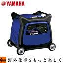 ヤマハ 発電機 EF4000iSE