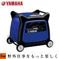 ヤマハ5.5kVA防音方インバーター式発電機EF5500iSDE