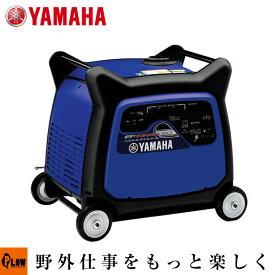 7月下旬以降生産予定 ヤマハ インバーター 発電機 EF5500iSDE 非常用 防災 セルスターター 家庭用 業務用
