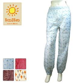 【Sun3San】ポリエステルクール構造パンツ 【PP106L】 作業着 農作業服 ハミューレ