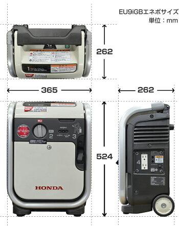 発電機【送料無料】ホンダカセットボンベ発電機エネポスタートセットEU9IGBJN