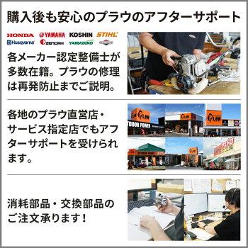 発電機小型家庭用ホンダインバーターEU9iJN3entry900W並列運転不可2年保証送料無料防災