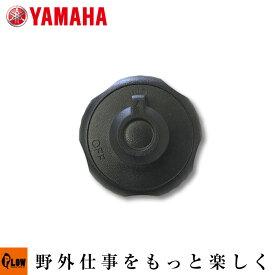 ヤマハ発電機 燃料キャップASSY 【7PB-F4610-00】 キャップアセンブリ