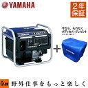 10月下旬入荷予定 発電機 ヤマハ EF2500i インバーター発電機 小型 家庭用 非常用電源 【送料無料】
