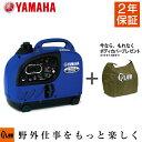 9月下旬入荷予定 発電機 【送料無料】ヤマハ EF900iS インバーター発電機 ポータブル発電機 900W 0.9kw 小型 家庭用