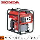 ホンダ サイクロコンバーター 発電機 EB23K1-JN 段済み可能 防災
