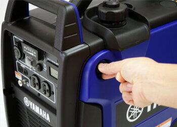 発電機小型家庭用ヤマハインバーターEF1800iS2年保証送料無料業務用防災始動確認を選択可