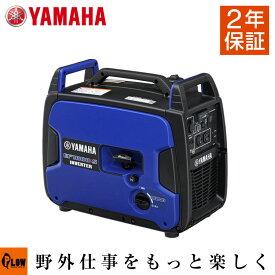 発電機 小型 家庭用 ヤマハ インバーター EF1800iS 2年保証 送料無料 業務用 防災 始動確認を選択可