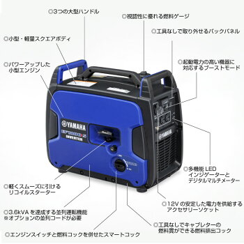 2019年2月発売予定ヤマハ発電機EF1800iSオリジナル2年保証付き【インバーター発電機始動確認済みオイル充填1800W1.8kW】小型家庭用