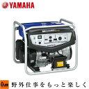 ヤマハ 三相発電機 EF6000TE 50Hzメーカー入荷次第発送/60Hz9月中旬生産予定