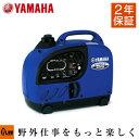 発電機 【送料無料】ヤマハ 発電機 EF900iS インバーター発電機 ポータブル発電機 青 900w 0.9kw
