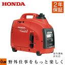 発電機 【即納 送料無料】 ホンダ EU9i-entry インバーター発電機 900W 【あす楽】