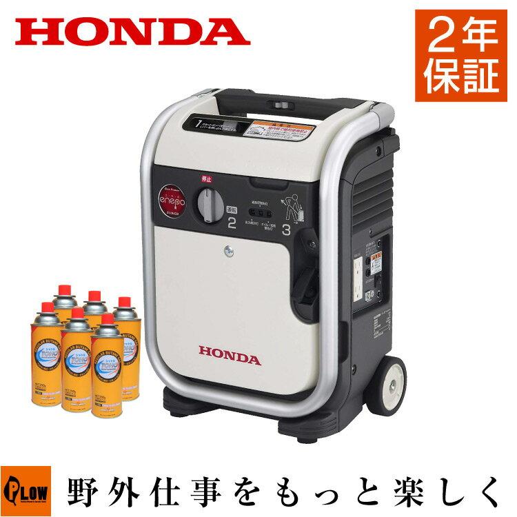 発電機 【送料無料】 ホンダ カセットガス カセットボンベ エネポ EU9IGB JN enepo honda 小型 家庭用 非常用電源
