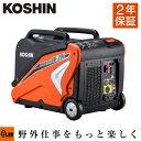 2年保証付 工進インバーター発電機 GV-28i キャスター付 小型 家庭用 防災 非常用電源 オートキャンプ KOSHIN