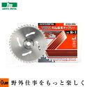 三陽金属チップソーS-1230mm×36p【品番0011】