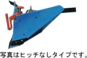クボタ耕運機オプション FTR3500、FTR350用 ブルー培土機〔ヒッチなし〕 【91223-40810】【smtb-TK】