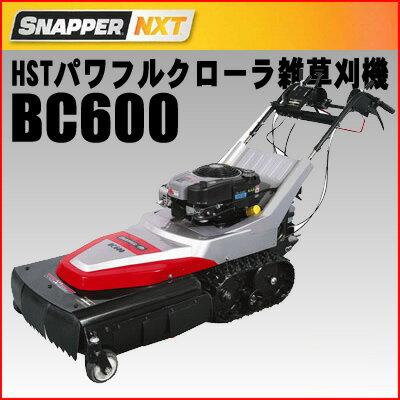 ブリックスアンドストラットンジャパン スニッパー パワフルクローラー 雑草刈機 BC600