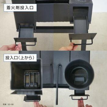 薪ストーブロケッターROCKETERTB-125オーブンルーム付キャンプ料理