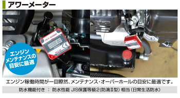 薪割り機プラウホンダエンジン式破砕力13トンPH-GS13PROc-GXカスタムモデル[小型横型ガソリン13tongs13pro安心配達説明サービス対応組立て始動確認済み]