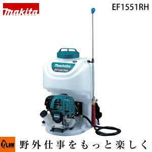 マキタ 4サイクルエンジン噴霧機 EF1551RH 15L