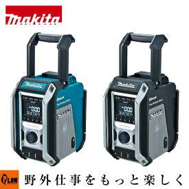 マキタ 充電式ラジオ【MR113・MR113B】本体のみ(バッテリ・充電器別売)