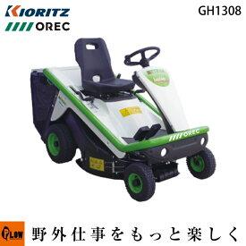 オーレック・アグリップ・共立 ジーテックモア— 自走式芝刈り機 GH1308 刈幅800mm 刈高25〜82mm