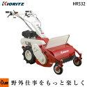 共立自走式草刈機ハンマーナイフモアHR532【エンジン式】【草刈り機草刈機】
