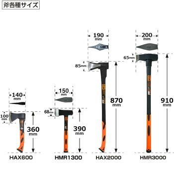 PLOW薪割り用ハンマー斧HMR30003kg910mm[薪ストーブ薪づくり薪割薪割り]