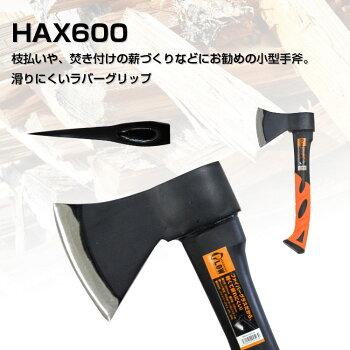 PLOW薪割り用斧HAX600600g365mm[薪ストーブ薪づくり薪割薪割り]
