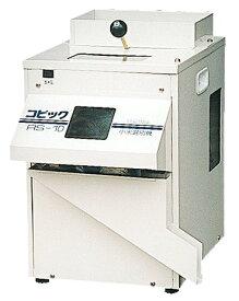 タイワ精米機 業務用小米選別機 コピックRS-1D