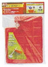 ☆斬丸 刈払機用 飛散防護カバー【ta-20-60730】農作業 カバー 飛び散り防止 安全防具
