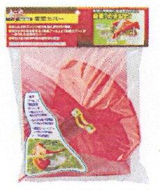 ☆斬丸 刈払機用 集草カバー【ta-20-75700】農作業 カバー 飛び散り防止 安全防具