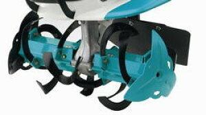 クボタ耕運機オプション TMS30用 楽ラク耕うんロータDX(A650)ロータ分割型 91154-03700