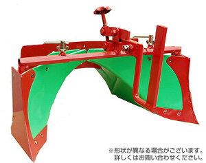 クボタ耕運機オプション TMA350、TMS30用 スーパーグリーン畝立て機 【91223-40510】【smtb-TK】