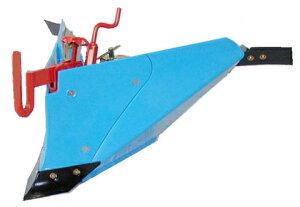 【毎月1日はPLOWの日 全品P5倍】クボタ耕運機オプション TMA350、TMS30用 ブルー溝浚機(尾輪付) 【91223-50640】【smtb-TK】