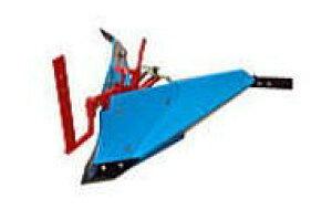 クボタ耕運機オプション 陽菜 TR9000用 ブルー溝浚機(尾輪付) 91223-55100