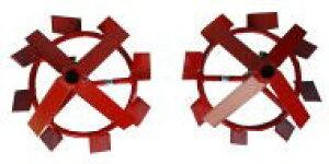 クボタ耕運機オプション TMS30・TMAシリーズ用 ショルダーカット車輪 98612-69340